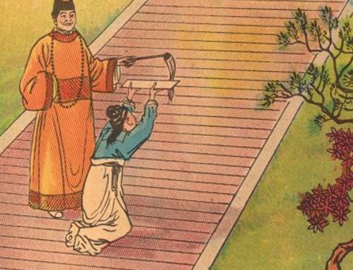 CLA360/EAS360: Rome and Han China: A Comparative History