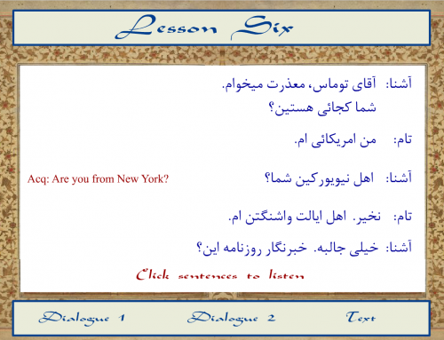 Lessons, Readings and Dialogues for Persian Language