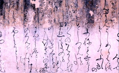 portion of scroll with Japanese text