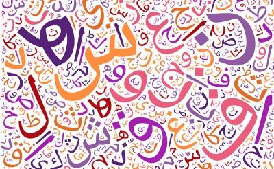 arabic characters