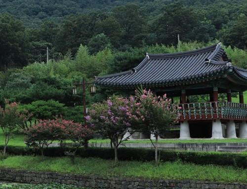 Korean Travel Narratives, 1100s – 1930s