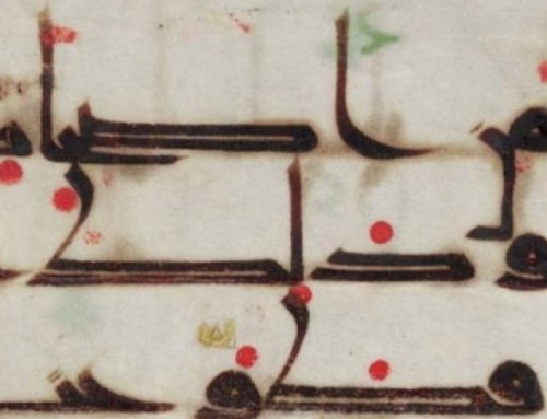 Interpreting the Qur'an: Text, Context, and Materiality